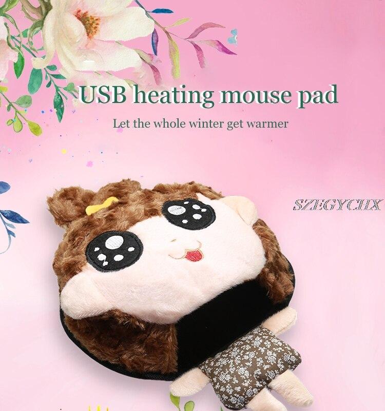 Мультфильм милый USB с подогревом коврик для мыши с запястий и мягкие плюшевые ткани для ноутбука Настольный компьютер универсальный