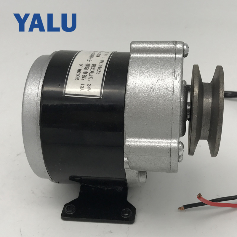MY1016Z2 250W 24V Permanent magnet DC motor with Pulley electric bicycle DC Motor Toy car , AVG car motor