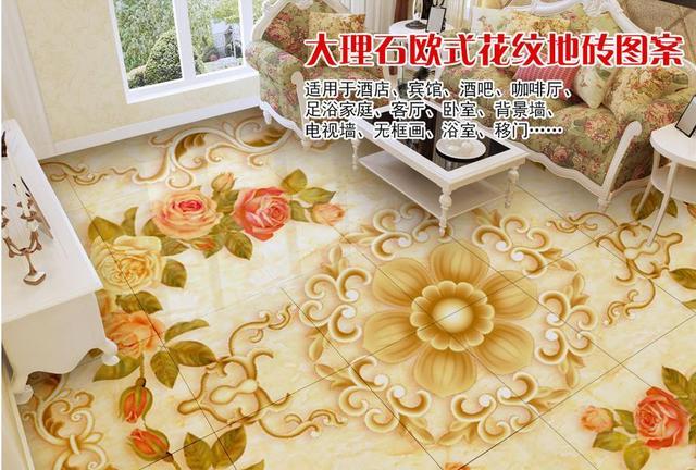 Benutzerdefinierte Pvc Bodenbelag Wasserdicht Selbstklebende Tapete Jade Fliesen Muster Vinyl Bodenfliese Mauer