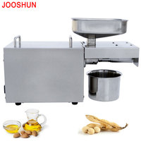 Fully Automatic Home Appliances Seeds Oil Presser Machine Cold Press Walnut Cocoa Seed Avocado Coconut Oil