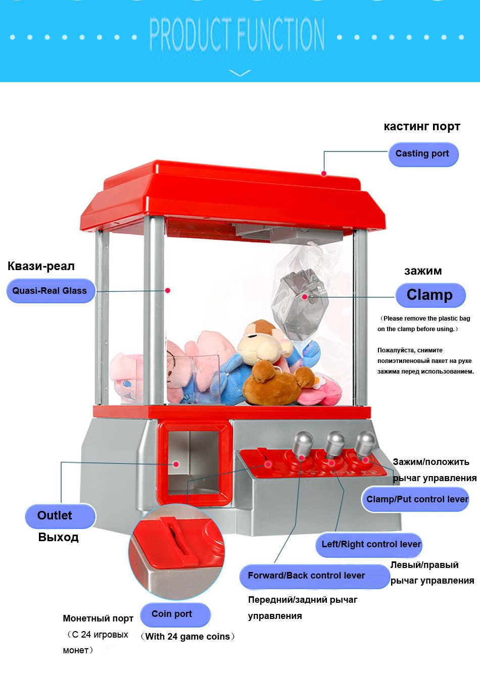 Klip Boneka Cakar Mesin Penangkap Crane Mesin Mesin Penjual Otomatis Permen Boneka Lucu Permainan Arcade Permainan UFO Penangkap Boneka Mainan Grabber