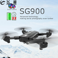 SG900 S GPS RC Drone With Camera Altitude Hold Follow Me RC Drones with Camera HD FPV Quadcopter RC Helicopter Drone
