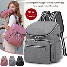 AAG New Mummy Maternity Nappy Bag USB Charging Large Capacity Travel Diaper Multifunction Backpack 40