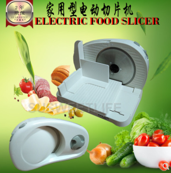 110V/220VElectric Meat Slicers Frozen Beef Mutton Roll Stainless Steel Mincer Vegetable Cutting Machine Adjust Thickness Kitchen