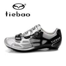 Tiebao дорожный Вело-обувь Мужская самоблокирующимся повернуть диск Регулируемая велосипед Обувь дышащая Спортивная Вело-обувь шоссейные велосипеды Обувь