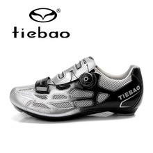 TIEBAO Road Cycling Shoes men s Self locking Rotate disc adjustable Bike Shoes Breathable Athletic Cycling