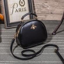 New Fashion Shoulder Bag PU Leather Crossbody Messenger