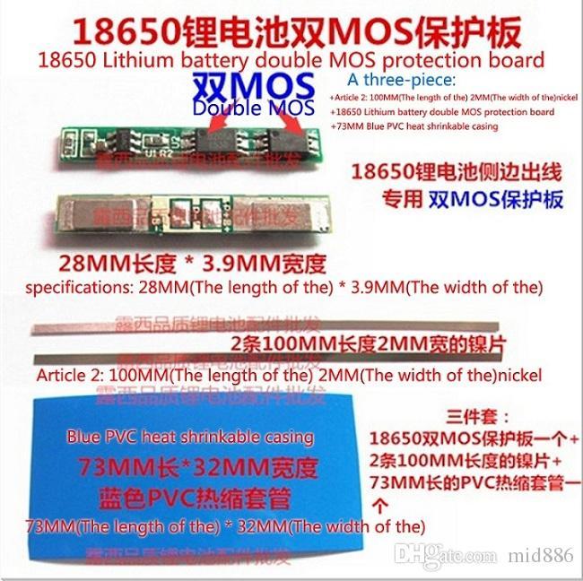 Купить с кэшбэком 10set/lot 18650 Lithium Batteries Double Mos Plate 4.2 V Strip Line General Board Of Battery Board Side