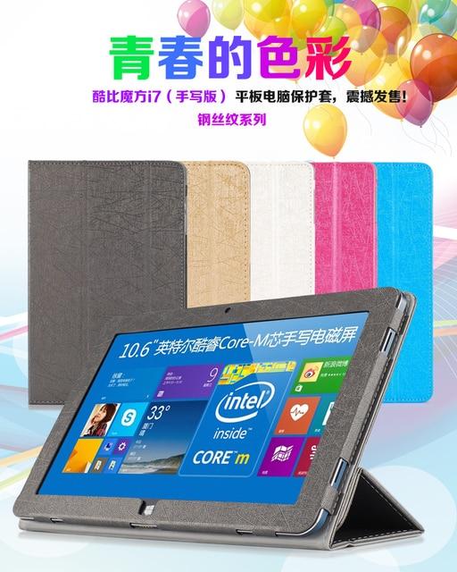 """Полиуретан чехол для 10.6 """" Cube i7 стилус четырёхъядерный планшетный пк, Cube i7 крышка"""