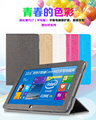 "Pu para 10.6 "" Cube i7 quad core Tablet PC stylus, Cube i7 com"