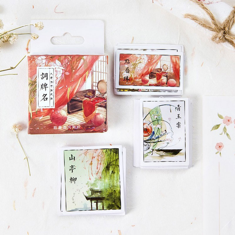 45 pcs/box Classical Chinese style stickers DIY album adhesive paper Scrapbook Notebook decoration sticker stationery kids gifts 45 pcs box classical chinese style stickers diy album adhesive paper scrapbook notebook decoration sticker stationery kids gifts
