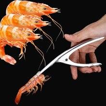 Нож для чистки креветок приспособление для чистки креветок из нержавеющей стали креветки Deveiner пилинг устройство Креативные кухонные инструменты аксессуары для стола EY11