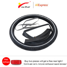 High Quality Bicycle Tires 700C * 38C Rubber for Cycling Tyre 700 with Inner Tube Ultralight Black MTB Tires bisiklet lastik
