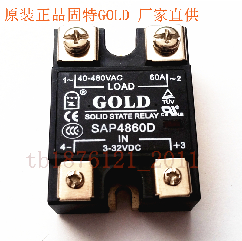 Solid State Relay SAP4860D DC Controlled AC 60A normally open single phase solid state relay ssr mgr 1 d48120 120a control dc ac 24 480v