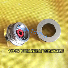 diesel injector tool for Caterpillar C7 C9 diesel injector oil valve fix position and install tool