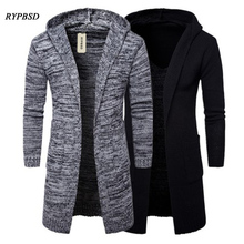 Sweater Men Cardigans Hooded Sweater Coat Slim Fashion Casual Long Sleeve Men Knitted Sweater Cardigan Masculino 2 Colors