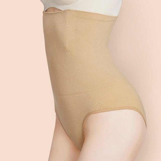 dddb82fdc7 ZUIMIMI High Waist Hip Body Control Corset Slimming panties Underwear