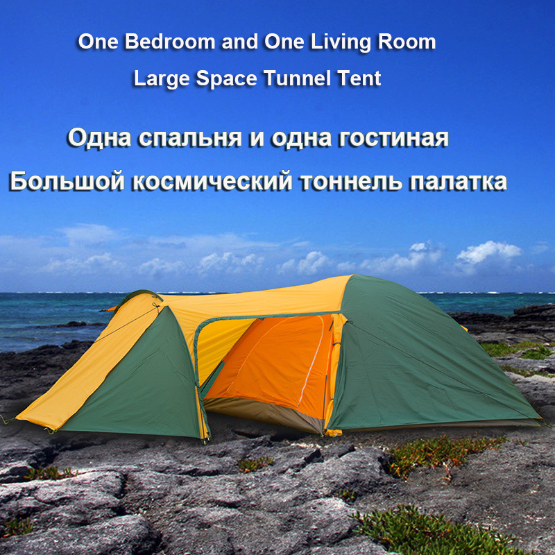 One Bedroom And One Living Room Large Space Tunnel Outdoor Camping Tent 3 4 Person Rainproof Tourist Double Layer Beach Tent in one person