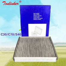 Cabin Air Filter For Volvo C30 C70 S40 V50 D3 D4 D5 T5 AWD 1.6 1.8 2.0 2.4 Model 2007 2008 2009 2010 2011 2012 2013 Set