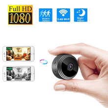 1080P HD WIFI Wireless Mini IP Camera Night Vision Motion Detect Mini Camcorder Loop Video Recorder Built-in Battery Body Cam(China)