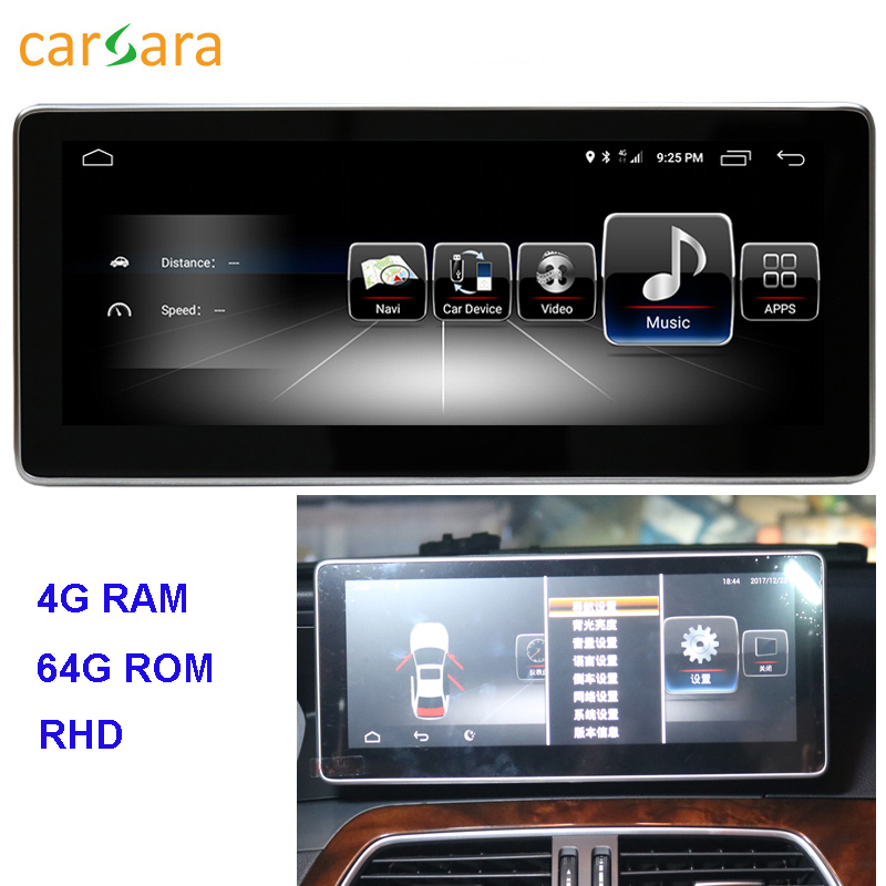 4G RAM 64G ROM GPS Android Unit for RHD Mercedes C Class 2011 2012 2013 2014 GPS Navigation