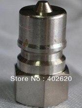 KZE1/2, 1/2 гидравлическая муфта, нержавеющая сталь материал, быстрого соединения, сцепное быстрая доставка