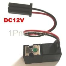 10 мм носки Миниатюрный электромагнитный клапан Wrie Тип DC12V носок машина клапан