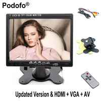 Podofo 7 LCD HD 1024*600 Resolution Car Monitor Rearview Screen HDMI VGA DVD Digital Display For Car Backup Camera Car styling
