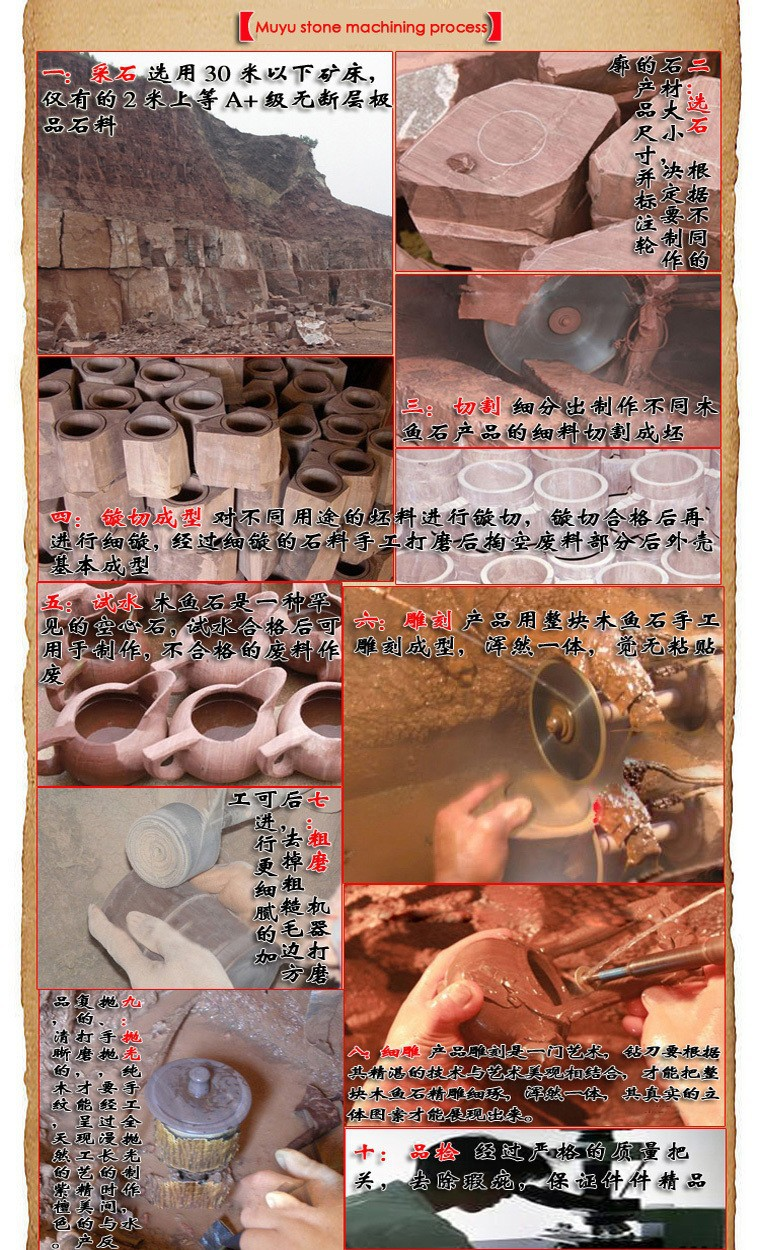 Eight horses carved Authentic Natural Muyu Stone Tea Cup& Wooden Fish Stone Filter Energy Health Care Cup cheap