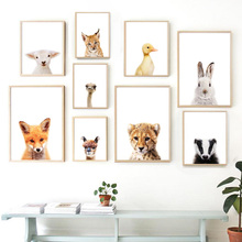 Nordic Posters And Prints Fox Ostrich Alpaca Sheep Tiger Animals Wall Art Print Canvas Painting Pictures For Baby Kids Room