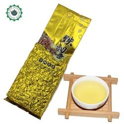 1752 fresh chinese oolong tea 100g fujian anxi tieguanyin loose tea tikuanyin oolong green tea tie.jpg 250x250