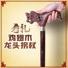 Genuine mahogany wood wooden crutch leading cane cane Walker red rosewood old civilization rod стоимость