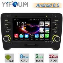 WIFI 7″ 1024*600 Android 6.0.1 Octa Core 64-BIT 2GB RAM 32GB ROM DAB+ FM Car DVD Player Radio Stereo GPS For Audi TT 2006-2014