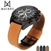 Ремешок maikes из натуральной кожи для наручных часов Аксессуары