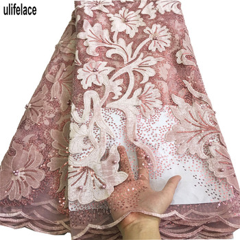 2019 Sequins and beads Lace Fabric With Velvet fabric Embroidery French laces fabrics high quality Tulle Nigerian Dress F4-2119