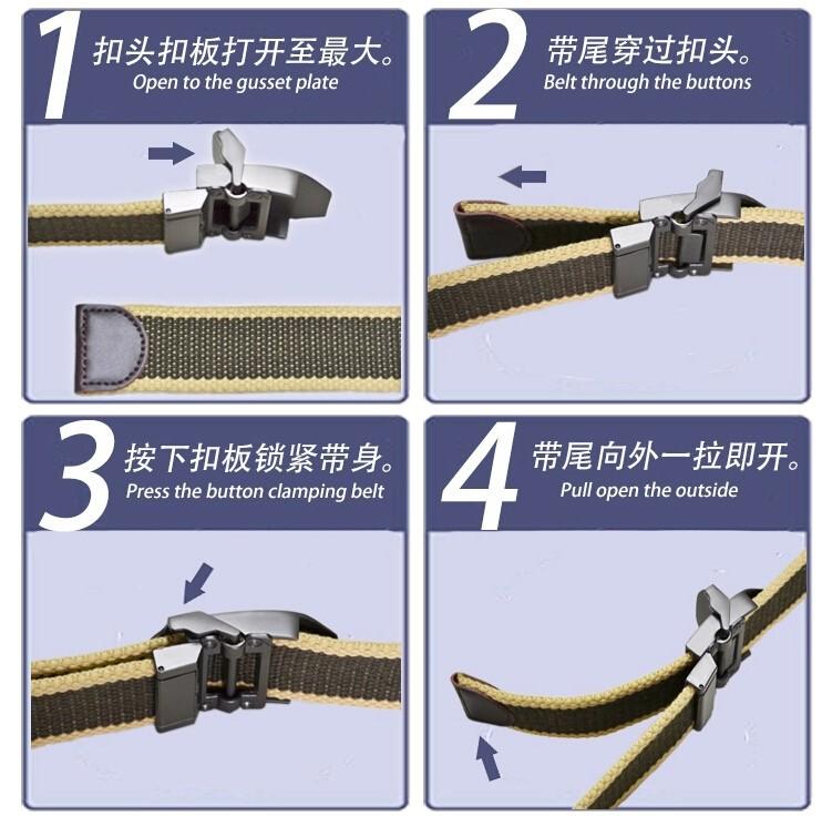 Fashion men's Canvas belt skull Metal tactics woven belt canvas belt Casual pants Cool wild gift for men belts Skull large size 23