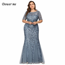 Dower Me 2019 Summer Dress Navy Bule Slim Sequins Trumpet Dresses Sexy Fashion O-Neck Short Sleeve Plus Size Long Vestidos C309