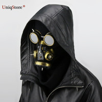 Uniqstore Steam Vintage Wind Mirror Gas Mask Resin Cosplay Cartoon Magic Gift Female Sunscreen Oil Costume Clothing