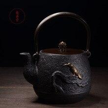 Птица узор ретро изысканный чугунный чайник набор Южная Япония чайник 1400 мл Посуда Кунг Фу Infusers чай церемония инструменты