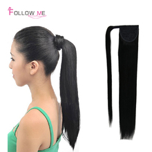 Brazilian Natural Human Hair Ponytail 100% Virgin Human Hair Ponytails 100g Real Straight Ponytail Human Hair Extensions
