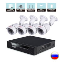 Tonton 1080P 8CH Security Camera DVR CCTV Video Surveillance Kit Face Detection Camera Security System 2MP Outdoor Camera System
