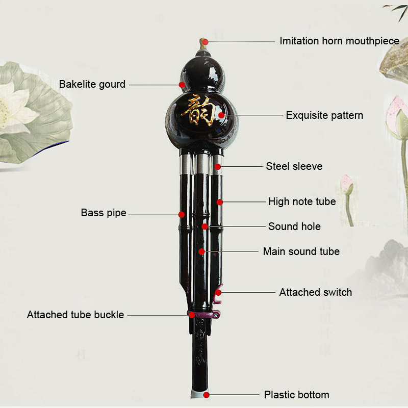 Gourd Cucurbit Flute Chinese Musical Instrument Professional For Beginner Music Lovers FH99