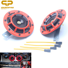 1pair Universal 12V Car horn loud Speaker Auto Electric Blast Tone Grille Mount Off-roadm Red horn air 150DB motorcycle  boat refit car horn 12v electric bass trumpet moto high low red horn lound tone 400hz air horn grille mount compact basin air horn