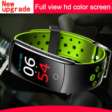 GISUSA Q8S Upgrade Color Screen Smart Band Bracelet Blood Pressure Bluetooth Wristband Heart Rate Monitor Fitness Tracker