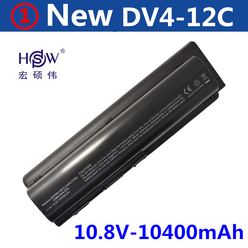 HSW 10400mah 12 Cells For HP Pavilion DV6 DV5 DV4 G50 G60 G70 G71 For Compaq CQ40 CQ50 CQ60 CQ61 CQ70 Laptop Batteries bateria aqjg 18 5v 3 5a 65w laptop notebook power charger adapter for hp pavilion g6 g56 cq60 dv6 g50 g60 g61 g62 g70 g71 g72