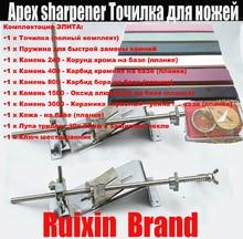 Spitzer für messer rand pro apex standard apex von 3rd generation Ruixin metall aus edelstahl