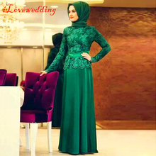 2016 Fashion Muslim Green Long Sleeves Hijab Islamic Dubai Abaya Kaftan Applique Long Evening Gowns Party Dress Custom Made h35