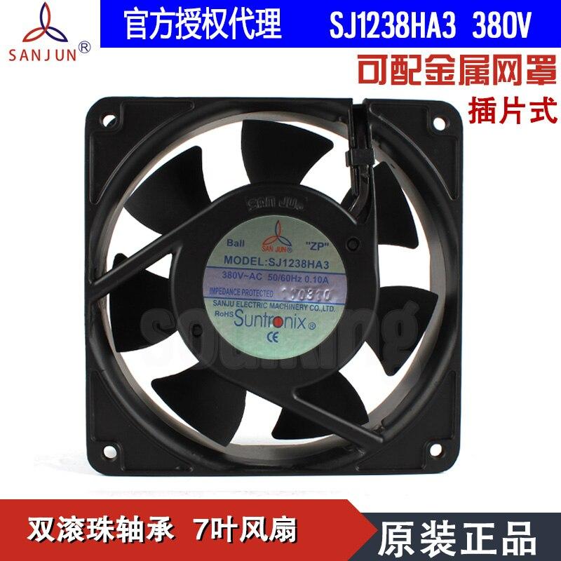 Nouveau Suntronix SAN JUN SANJUN SJ1238HA3 380 V 0.10A 7 ventilateur ventilateur de refroidissement