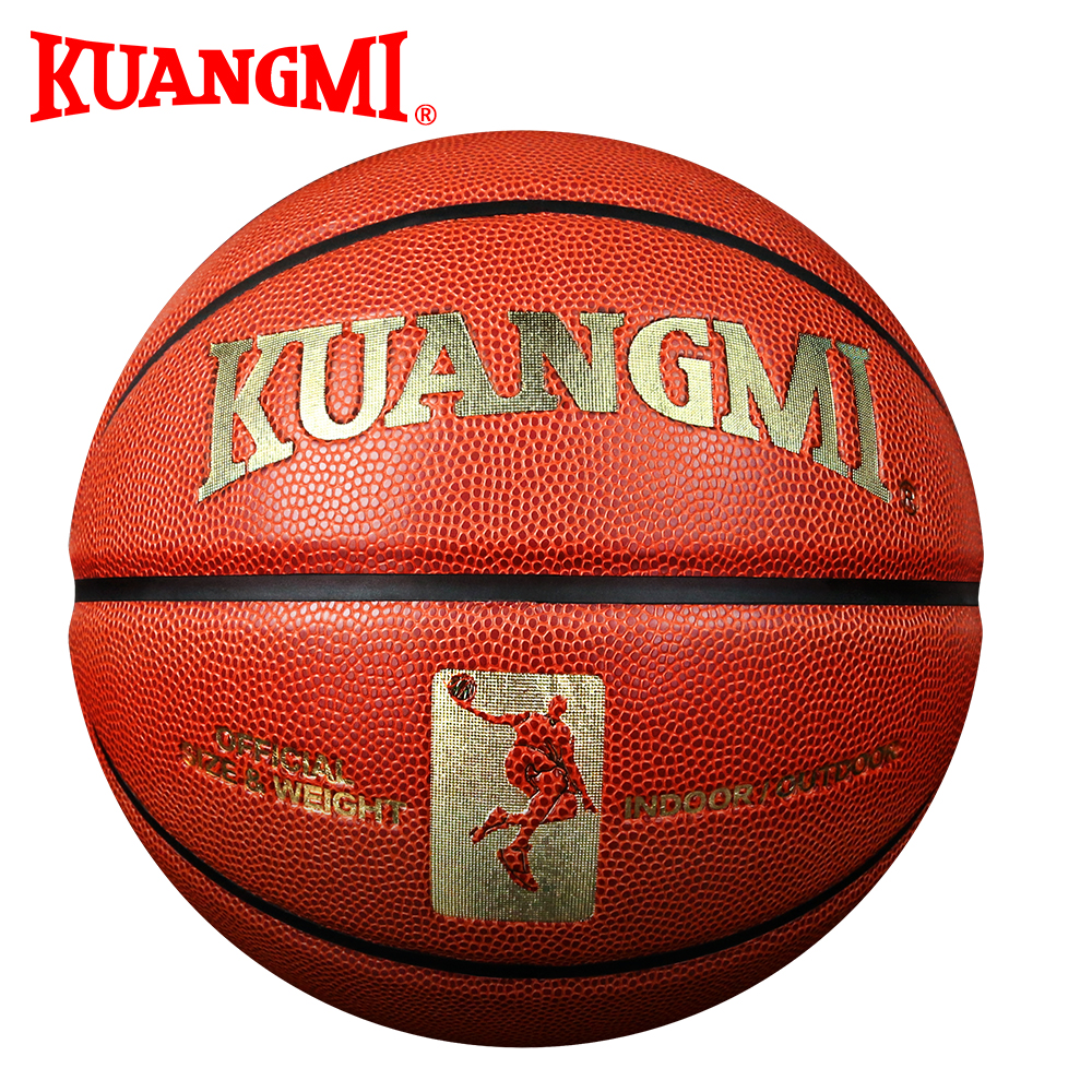 ФОТО Kuangmi Golden Microfiber PU Leather Basketball Indoor & Outdoor Basketball Streetball Official Size 7