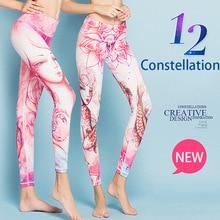 7abc46d26b57e0 Women Constellation Printed Yoga Pants High Waist Sport Fitness Pants Gym  Workout Running Leggings Female Sport